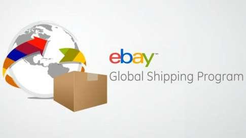ebay global shipping